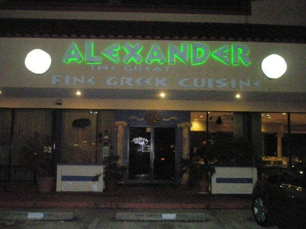 Alexander the great greek restaurant at 3055 sage rd ste for Alexanders greek cuisine