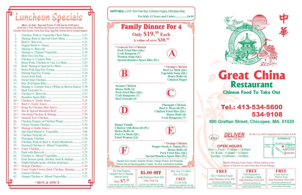 Great china restaurant chicopee ma 01020 menus and reviews for Abc chinese cuisine columbia mo