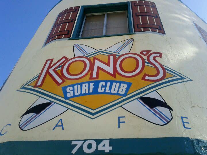 fs_image_4e6cdd4d45dd435bc1372780 at Kono's Cafe