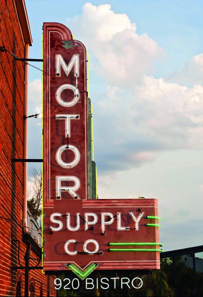 Motor supply company menu reviews the congaree vista for Motor supply co menu