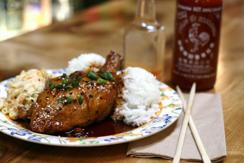 Shoyu Chicken - Bone-In Hindquarter Braised in Soy, Brown Sugar, Ginger & Star Anise