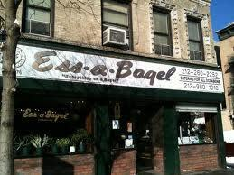 Photo at Ess-a-Bagel