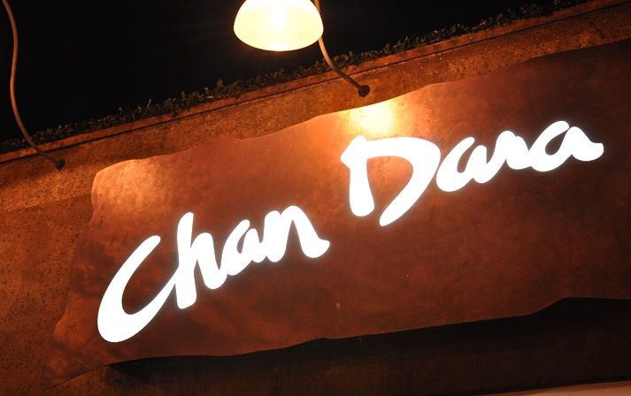 Chan Dara at House of Chan Dara