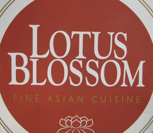 Lotus blossom chinese restaurant order online menu for Asian cuisine sudbury