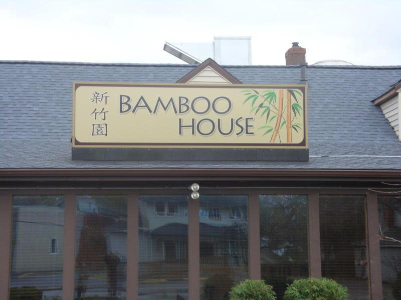 Photo at Bamboo House