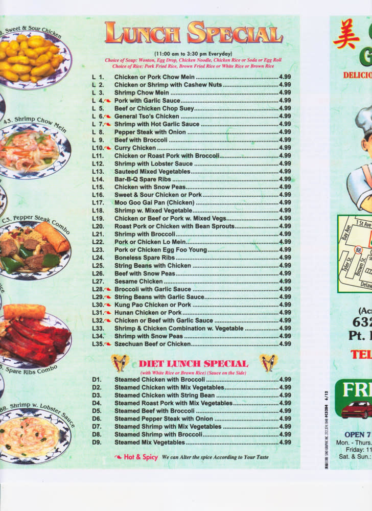 Hong kong chinese restaurant point pleasant nj 08742 for Asian cuisine ocean view nj