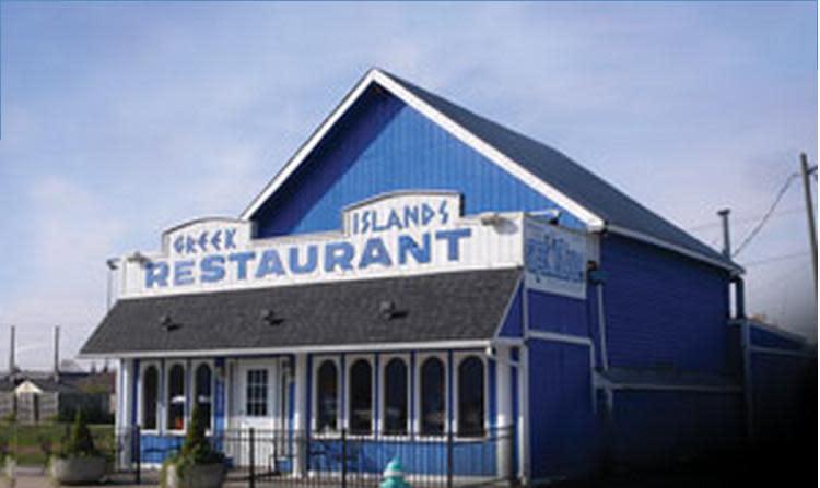 Photo at Greek Islands Restaurant