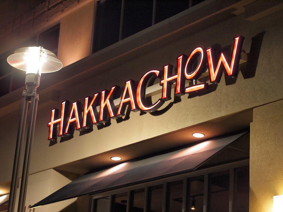 Photo at Hakka Chow