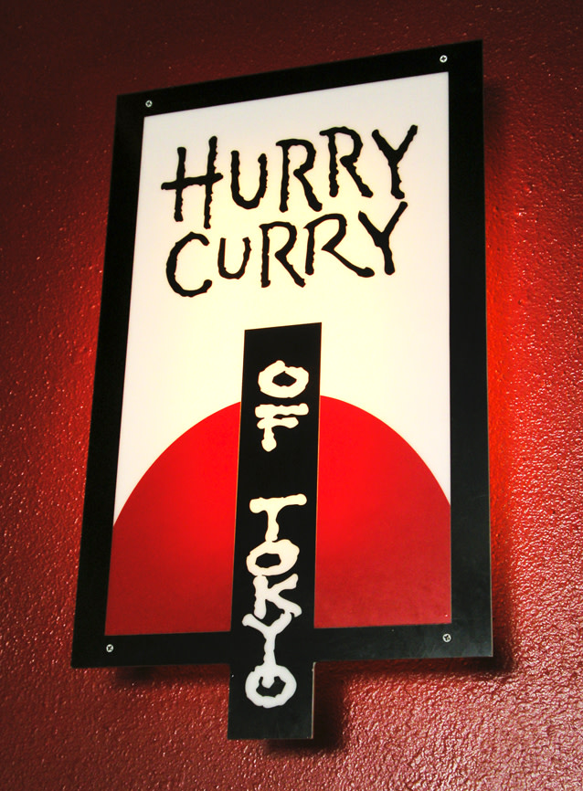 Logo Sign at Hurry Curry of Tokyo