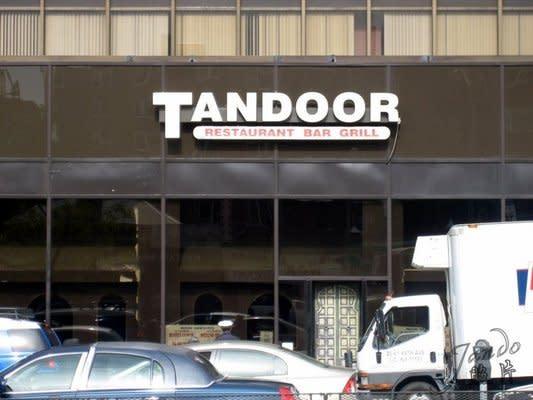 Tandoor Restaurant Rego Park