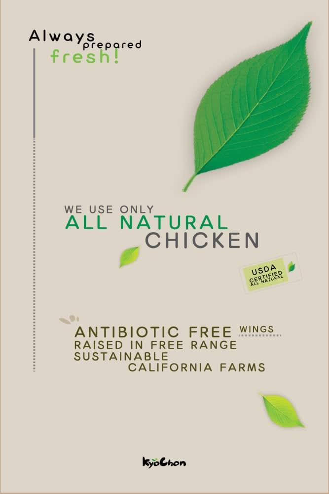 Antibiotic Free at Kyochon Chicken