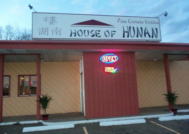 Photo At House Of Hunan