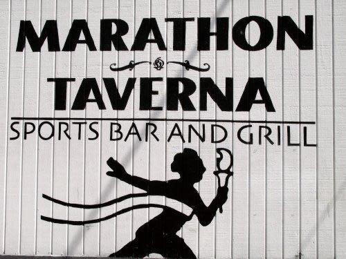 Photo at Marathon Taverna