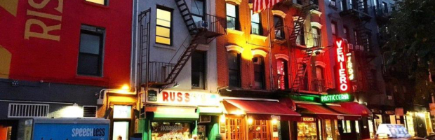 Menus for venieros new york singleplatform announcement junglespirit Gallery